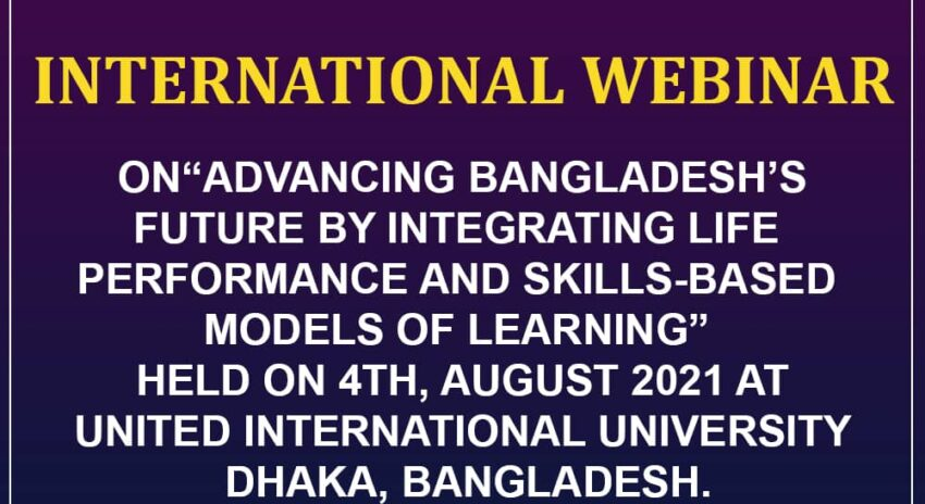"""International webinar on """"Advancing Bangladesh's Future by Integrating Life Performance and Skills-Based Models of Learning"""" will be held at UIU"""